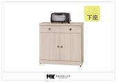 【MK億騰傢俱】BS296-04白雪杉仿石面2.7尺碗盤餐櫃