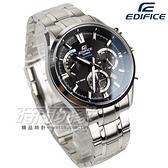 EDIFICE EFB-550D-1A 簡約風 極限速率三針三眼時尚男錶 防水手錶 沉穩黑 EFB-550D-1AVUDR CASIO卡西歐