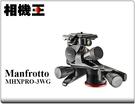 ★相機王★Manfrotto X-PRO 三向齒輪雲台〔MHXPRO-3WG〕公司貨