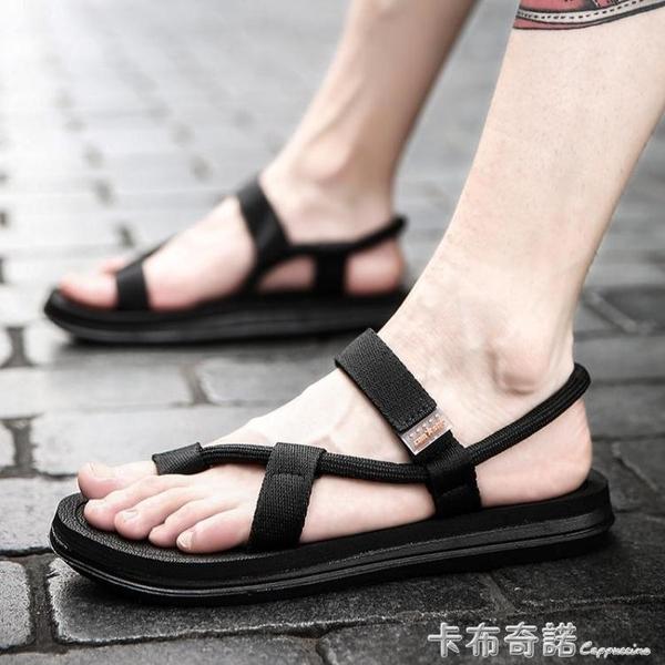 拖鞋男士新款夏季個性室外沙灘涼鞋男鞋韓版潮流時尚外穿涼拖 卡布奇诺