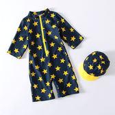 聖誕好物85折 新款可愛星星帶帽超萌星星兒童中小男童連身游泳衣溫泉泳裝