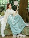 成人漢服古裝女改良中國傳統風春秋大袖中學生超仙女齊腰襦裙日常 極客玩家
