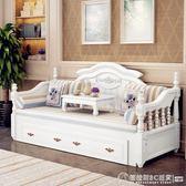 歐式實木沙發床可折疊小戶型多功能1.5米兩用客臥雙人1.8儲物沙發 後街五號