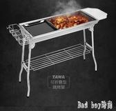 大號野外燒烤爐戶外加厚木炭燒烤架戶外全套便攜家用 QQ9815『bad boy時尚』