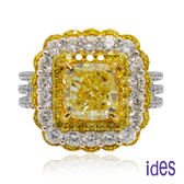 ides愛蒂思 GIA黃彩鑽/方型/Fancy Yellow/2.46ct / VS2戒指項鍊二用(限1件)