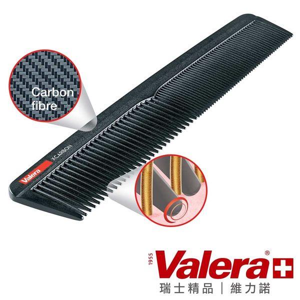 Valera X-CARBON 維力諾 碳纖維密齒梳 19cm (瑞士原裝) 902.01