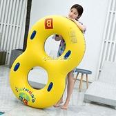 加厚環保雙人雙色8字泳圈 加厚安全親子情侶救生學習兒童成人泳圈 快速出貨