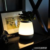 檯燈小夜燈臥室床頭充電創意燈飾婚房婚慶浪漫插花台燈 1995生活雜貨