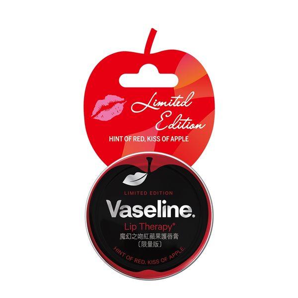 [限量版]凡士林 魔幻之吻紅蘋果護唇膏 20G