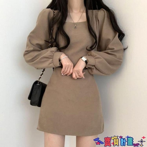 泡泡袖連身裙 韓國chic秋季復古氣質方領泡泡袖收腰顯瘦小個子短款長袖連身裙女 寶貝計畫