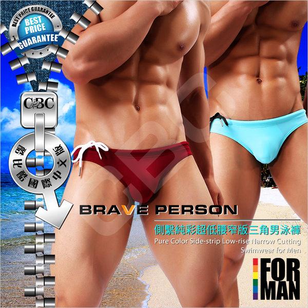 BRAVE PERSON側繫純彩超低腰窄版三角男泳褲SW0015