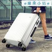 旅行拉桿箱男行李箱20密碼箱24寸