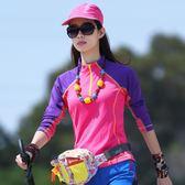 夏季薄款戶外運動女式長袖速干衣 短袖速干T恤衫跑步徒步防曬透氣  巴黎街頭