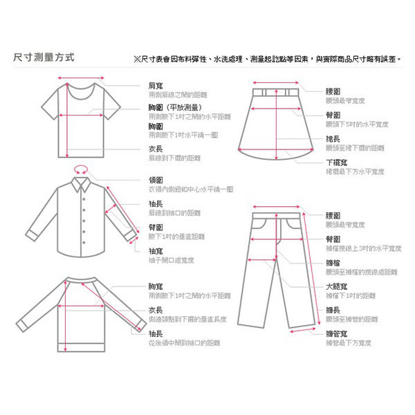 【V.TEAM/FIVE UP】春夏新品 百褶學院風韻律長褲裙-黑