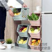 極有家  可疊加收納筐塑料玩具收納籃 廚房零食蔬菜筐子浴室置物架