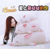 可愛小豬毛絨玩具暖手捂抱枕插手公仔玩偶女孩超萌布娃娃睡覺床上QM『艾麗花園』