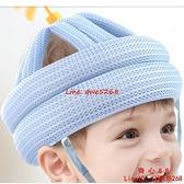 嬰兒學步防摔護頭枕走路夏季透氣兒童帽寶寶頭部保護墊【齊心88】