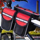 自行車包四合一包山地車前包公路車上管包單車梁包騎行包 sxx731 【極致男人】