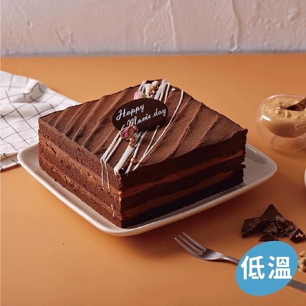 「喜憨兒.母親節預購」花獻美好-花生巧克力蛋糕6吋