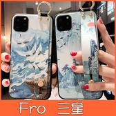 三星 Note10 Note10+ Note9 Note8 藍色山水腕繩組 手機殼 全包邊 手袋 支架 可掛繩 保護殼