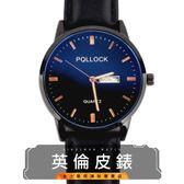 (金士曼) 英倫 手錶 真皮 錶帶 簡約 石英 手錶 皮錶 皮錶帶 男錶 女錶 對錶