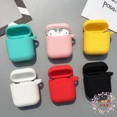交換禮物-airpods保護套硅膠防滑簡約apple充電盒純色蘋果無線藍芽耳機軟殼