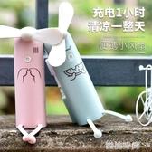 usb小風扇手持噴霧加濕補水便攜式學生迷你形超靜音可充電手拿電動風扇 『蜜桃時尚』