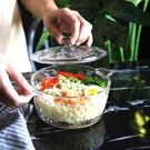 便當盒 水果撈盒子網紅玻璃歐式多功能刻花帶蓋泡面碗儲物糖果罐透明裝飾 艾瑞斯居家生活