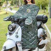 夏春秋冬季電動自行車擋風被罩薄款防曬水雨護膝男女通用摩托踏板ATF 青木铺子