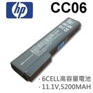HP 6芯 CC06 日系電芯 電池 HP EliteBook Series 8460p 8460w 8560p