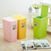 創意時尚衛生間長方形垃圾桶 客廳臥室按壓式家用垃圾筒【七夕情人節】