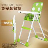 兒童餐椅多功能可折疊吃飯用餐學座椅子寶寶餐椅