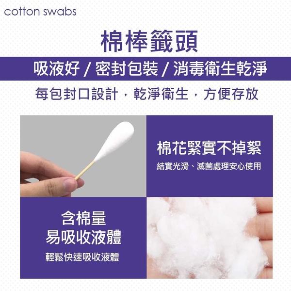 【勤達】(滅菌)口腔棉棒 10支裝x100包/件 小傷口醫療棉棒、傷口清洗.上藥護理、棉花棒
