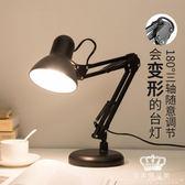 LED臺燈 大學生床頭夾子燈護目燈保視力護眼夜讀床上專用