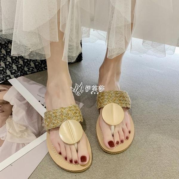 人字拖 低跟外穿編織拖鞋女夏季新款休閒沙灘鞋平底夾趾人字拖鞋女