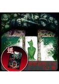 Div地獄系列1-6集套書(送《夜犬》)