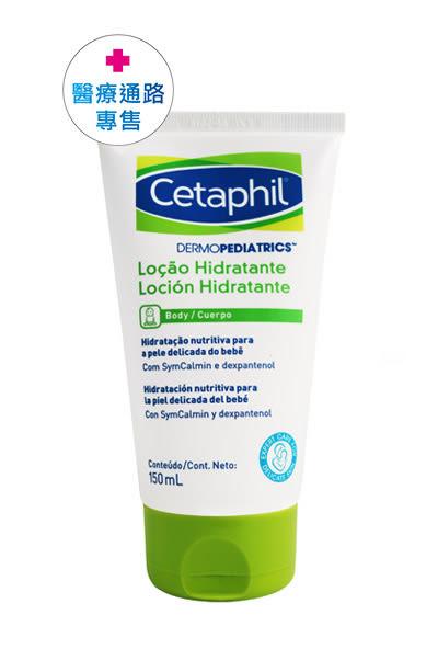 舒特膚Cetaphil DP新康美修護精華乳 150ml *維康*