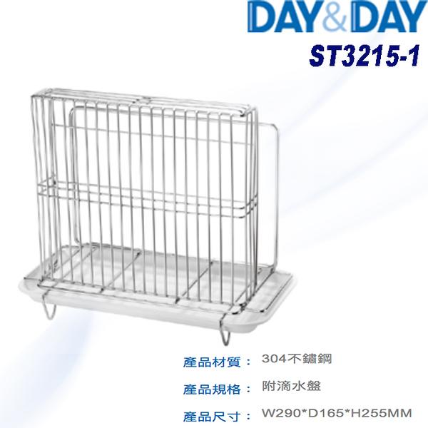 Day&Day 廚房系列_桌上型刀柄砧板架 (單層板架)ST3215-1
