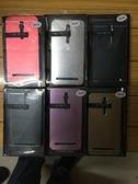 King*Shop~商務金屬拉絲 華碩zenfone2手機套 金屬拉絲華碩zenfone2(5.5吋)手機殼 ZE551ML保護套