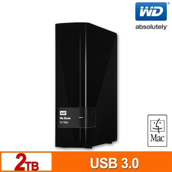 【台中平價鋪】全新 WD My Book for Mac 3.5吋 2TB USB 3.0 外接硬碟 USB3.0