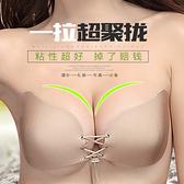 女內衣文胸隱形胸貼泳衣聚攏防水硅膠胸墊小胸加厚游泳比基尼
