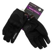 【東門城】VEMAR VE-173 男女款越野迷彩騎士手套(黑) 觸屏 防摔護具 人身部品