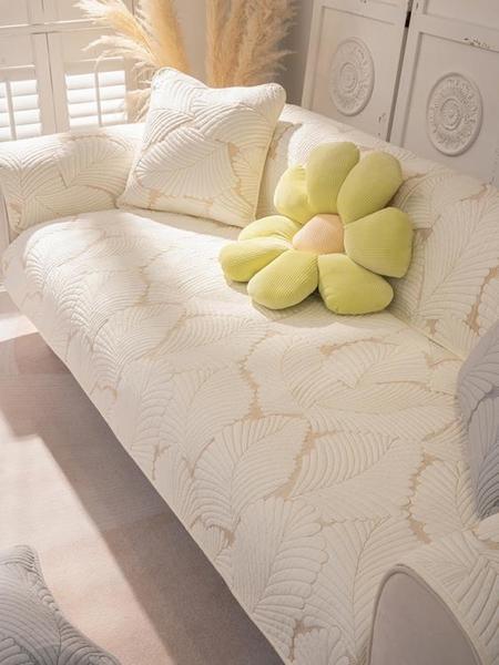 北歐簡約純棉沙發墊四季通用墊子防滑高檔沙發套罩蓋布巾坐墊夏季 黛尼時尚精品