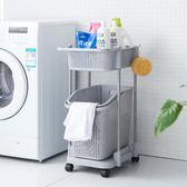 居家家 塑料臟衣籃收納架浴室洗衣籃 玩具衣物收納籃臟衣服收納筐 全館免運折上折