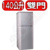 SAMPO聲寶【SR-A14Q(R8)】140公升雙門冰箱