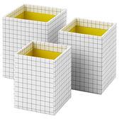 海森筆筒檔盒雜志盒單桌面小清新收納盒 三件裝【折現卷+85折】