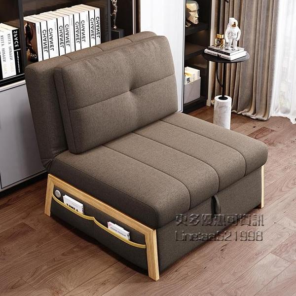 沙發床 可摺疊多功能沙發床兩用單人小戶型1.2米客廳陽台簡約現代網紅床 小艾時尚NMS