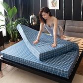 床墊 高密度海綿床墊子加厚1.5米單雙人1.8米學生宿舍地鋪榻榻米床墊被【快速出貨】