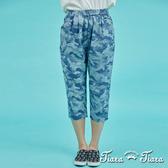 【Tiara Tiara】藍天迷彩七分褲(藍)