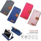 【斜紋】SHARP AQUOS V 雙色側掀站立 皮套 保護套 手機套 手機殼 保護殼